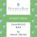 PURIFY HIGH SHAMPOO BAR (Dolores & Rose)