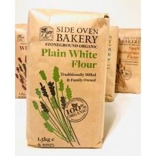 UNBLEACHED WHITE FLOUR (Side Oven Bakery) 1.5kg