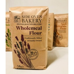 WHOLEMEAL FLOUR (Side Oven Bakery) 1.5kg